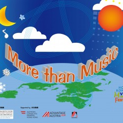 More Than Music - Hong Kong Vienna Music Festival